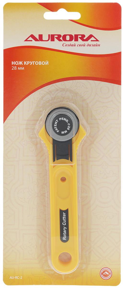 Нож круговой Aurora, диаметр лезвия 28 ммAU-RC-2Нож Aurora с круглым лезвием идеально подходит для разрезания нескольких слоев материала. Используется в лоскутном шитье. Обеспечивает точный крой и экономию времени. При работе соблюдать технику безопасности. По окончании работы вернуть лезвие в исходное положение.