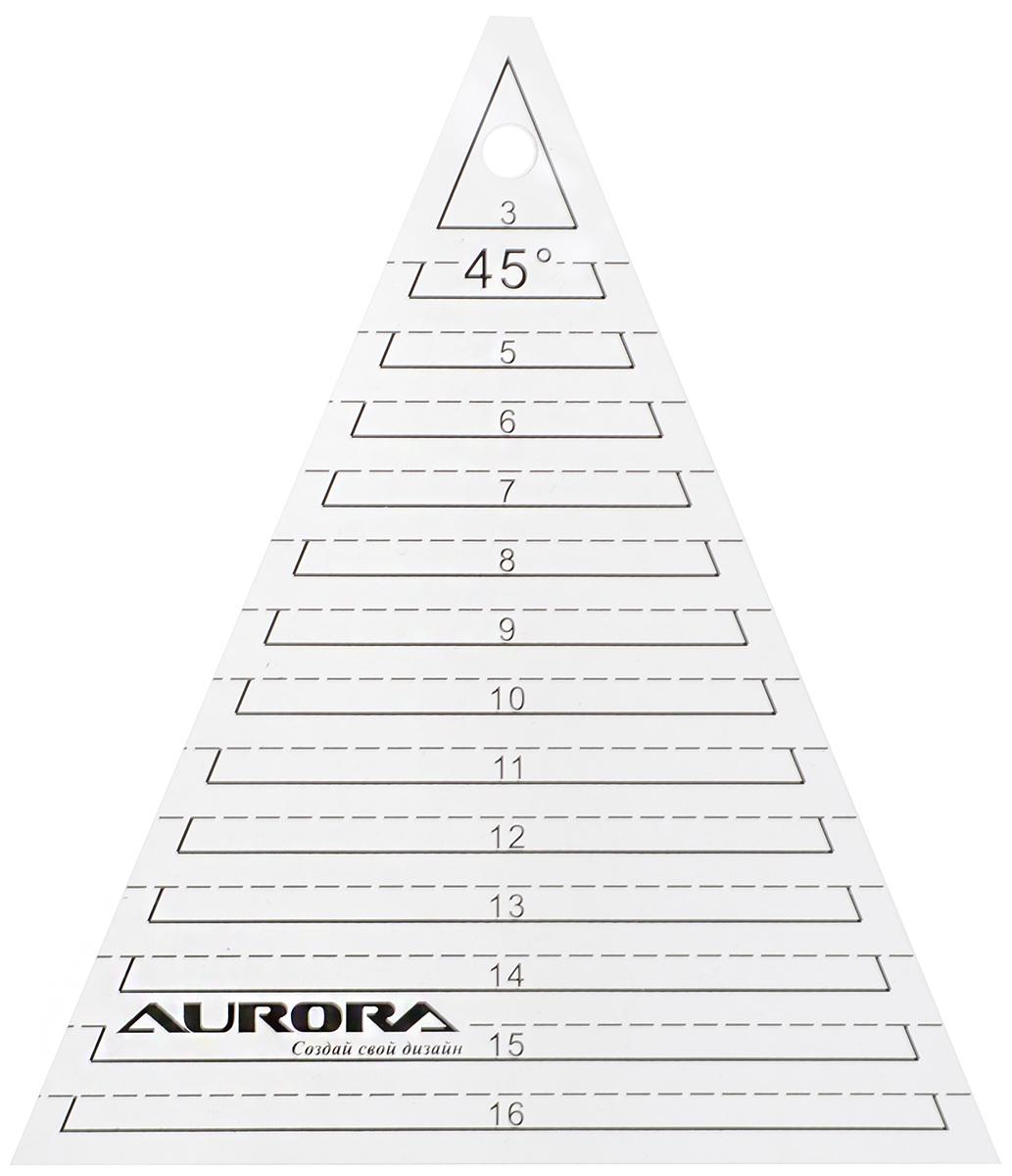 Линейка для пэчворка Aurora Треугольник, с углом 45°, 16,5 х 14,5 смAU-45Линейка для пэчворка Aurora Треугольник выполнена из высококачественного прозрачного пластика. Она предназначена для изготовления треугольников с углом 45° и высотой от 3 до 16 см. Разметки на линейке выполнены из высокостойкой краски.