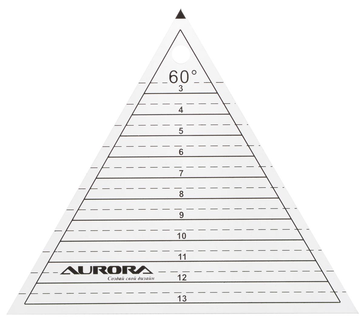Линейка для пэчворка Aurora Треугольник, с углом 60°, 14,5 х 16,5 смAU-60Линейка для пэчворка Aurora Треугольник выполнена из высококачественного прозрачного пластика. Она предназначена для изготовления равносторонних треугольников с углом 60° и высотой от 3 до 13 см. Разметки на линейке выполнены из высокостойкой краски.
