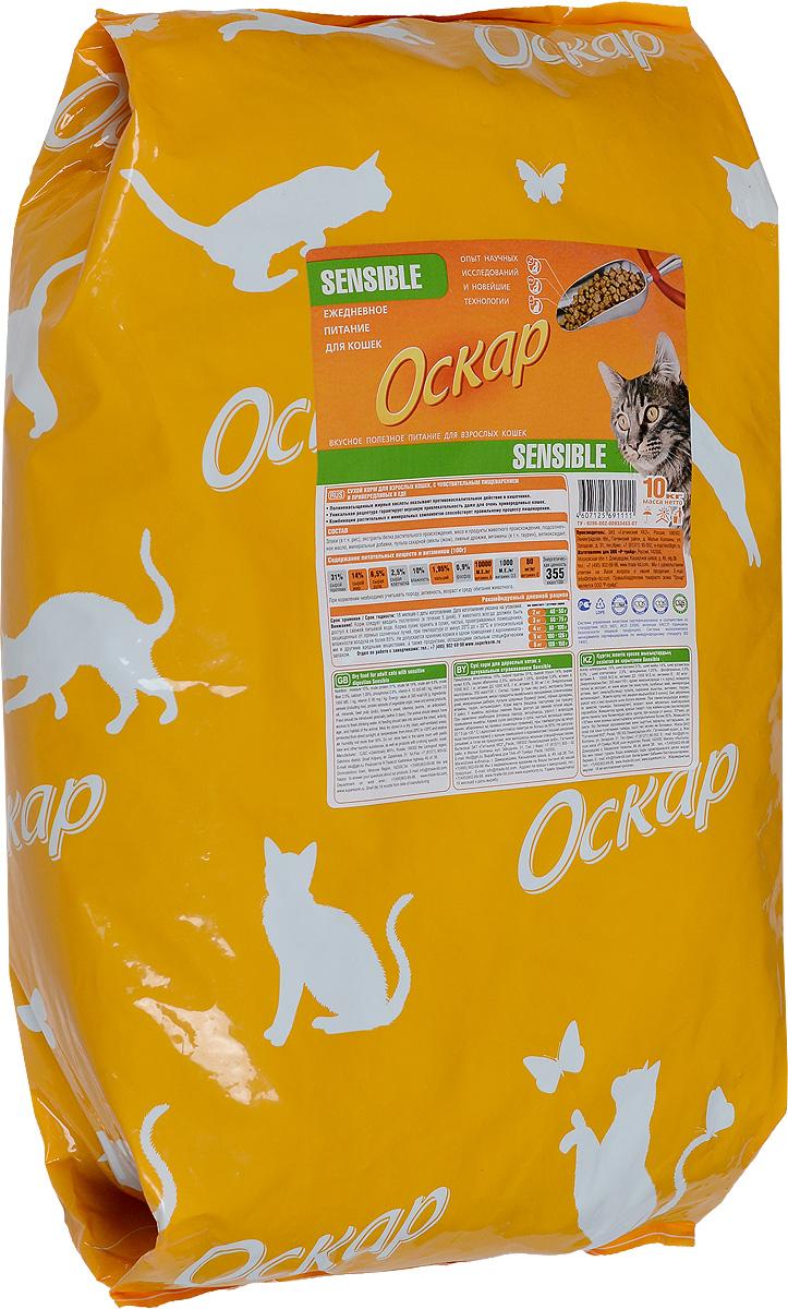 Корм сухой Оскар Sensible для кошек с чувствительным пищеварением, 10 кг. 1420614206_новый дизайнСухой корм Оскар Sensible содержит комбинацию растительных и минеральных компонентов, которые способствуют правильному процессу пищеварения. Уникальная рецептура гарантирует вкусовую привлекательность даже для очень привередливых кошек. Полиненасыщенные жирные кислоты оказывают противовоспалительное действие в кишечнике. Корм Оскар изготавливается из натуральных продуктов высшего качества, не содержит красителей и вкусовых добавок, сочетает в себе все необходимые для здоровья и нормального развития вашего любимца витамины и минеральные вещества. Состав: злаки (в том числе рис), экстракты белка растительного происхождения, мясо и мясопродукты животного происхождения, подсолнечное масло, минеральные добавки, пульпа сахарной свеклы (жом), витамины (в том числе таурин), пивные дрожжи, антиоксидант. Пищевая ценность: сырой протеин 31%, сырой жир 14%, сырая зола 6,5%, сырая клетчатка 2,5%, влажность 10%, кальций 1,05%, фосфор 0,9%, витамин А: 10000 МЕ/кг,...