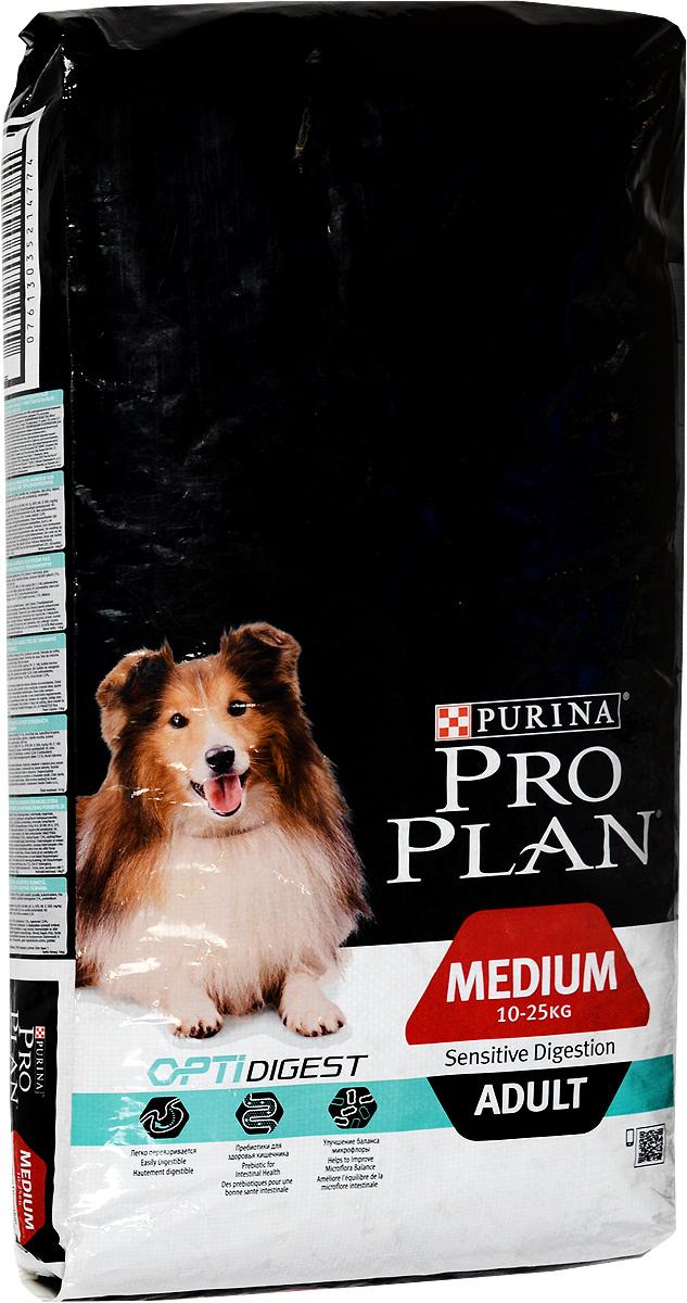 Корм сухой Pro Plan Adult Sensitive для собак с чувствительным пищеварением, с ягненком и рисом, 14 кг12278096Правильное функционирование пищеварительной системы имеет важное значение для получения питательных веществ, необходимых вашей собаке. Разработанный ветеринарами и диетологами корм Pro Plan Adult Sensitive с комплексом Optidigest повышает здоровье пищеварительной системы собак, испытывающих дискомфорт в желудочно-кишечном тракте. Клинически доказано: Optidigest содержит отобранный источник пребиотиков для улучшения баланса микрофлоры кишечника и качества стула. Товар сертифицирован.