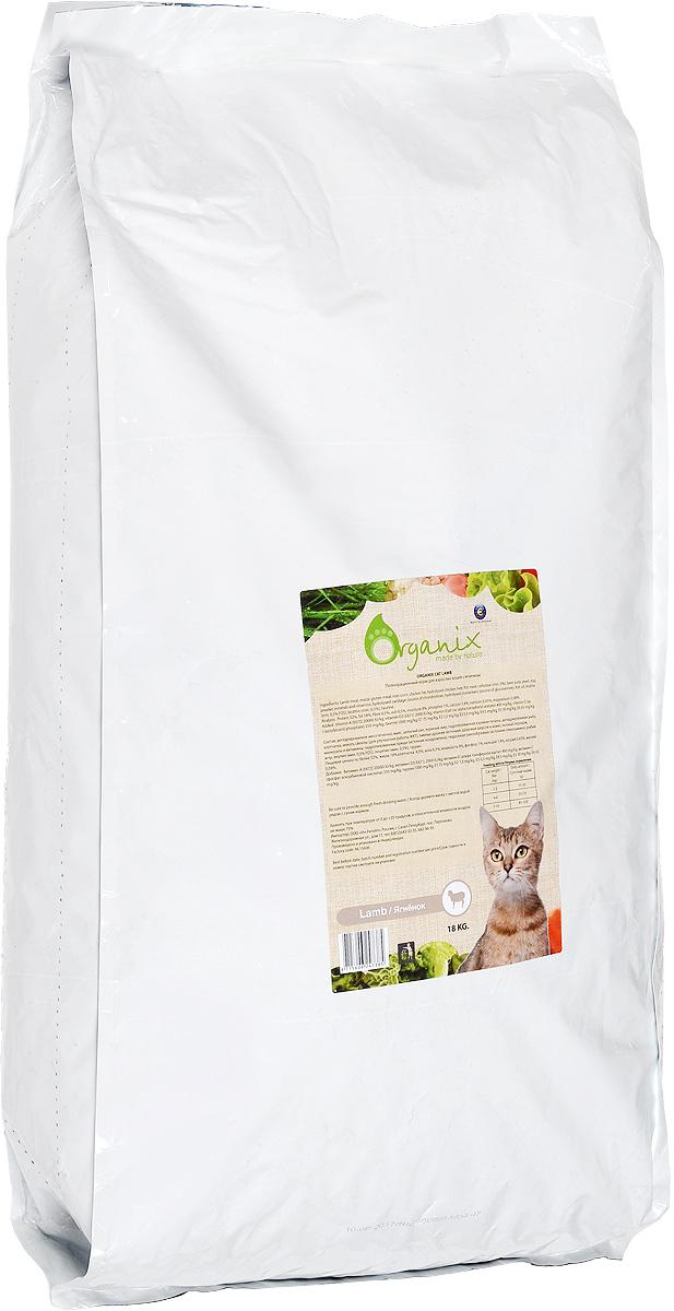 Корм сухой Organix, для взрослых кошек, гипоалергенный, с ягненком, 18 кг24743Гипоаллергенный корм Organix с ягненком специально разработан для кошек, склонных с пищевой аллергии. Не содержит искусственных добавок и ГМО, а так же пшеницу и сою. Дополнительный источник клетчатки в виде свеклы улучшает работу ЖКТ. Пивные дрожжи сделают шерсть блестящей, а кожу здоровой. Сбалансированный комплекс витаминов, минералов и льняное семя способствуют укреплению иммунитета кошки. Входящие в состав хондроитин и глюкозамин позаботятся о костях и суставах. Корм содержит лецитин для здоровья печени. Инулин нормализует микрофлору кишечника. Товар сертифицирован.
