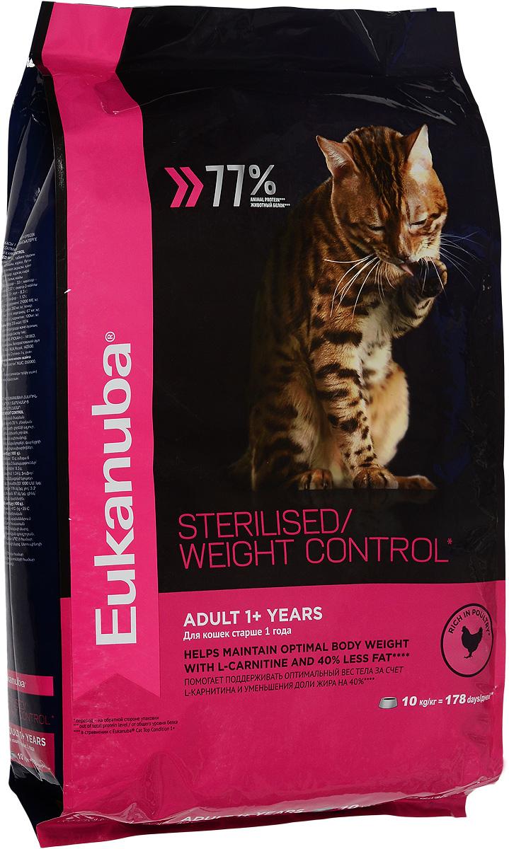 Корм сухой Eukanuba EUK Cat для взрослых и стерилизованных кошек с избыточным весом, 10 кг10144220Полнорационный сухой корм Eukanuba EUK Cat предназначен для взрослых стерилизованных кошек и кошек с избыточным весом старше 1 года. Помогает поддерживать оптимальный вес тела за счет L-карнитина и уменьшения доли жира. 100% сбалансированный корм, поддерживает здоровье кошки по шести ключевым признакам и обеспечивает отличную физическую форму: Особенности корма: 1. Надежная защита: способствует поддержанию иммунной системы за счет антиоксидантов. 2. Оптимальное пищеварение: способствует поддержанию здоровой кишечной микрофлоры за счет пребиотиков и клетчатки. 3. Здоровье мочевыводящей системы: разработан специально для поддержания здоровья мочевыводящих путей. 4. Сильные мышцы: белки животного происхождения способствуют росту и сохранению мышечной массы. Содержит 77% животного белка (от общего уровня белка). 5. Здоровье кожи и шерсти: способствует сохранению здоровья кожи и блестящей шерсти, благодаря рыбьему жиру и оптимальному ...