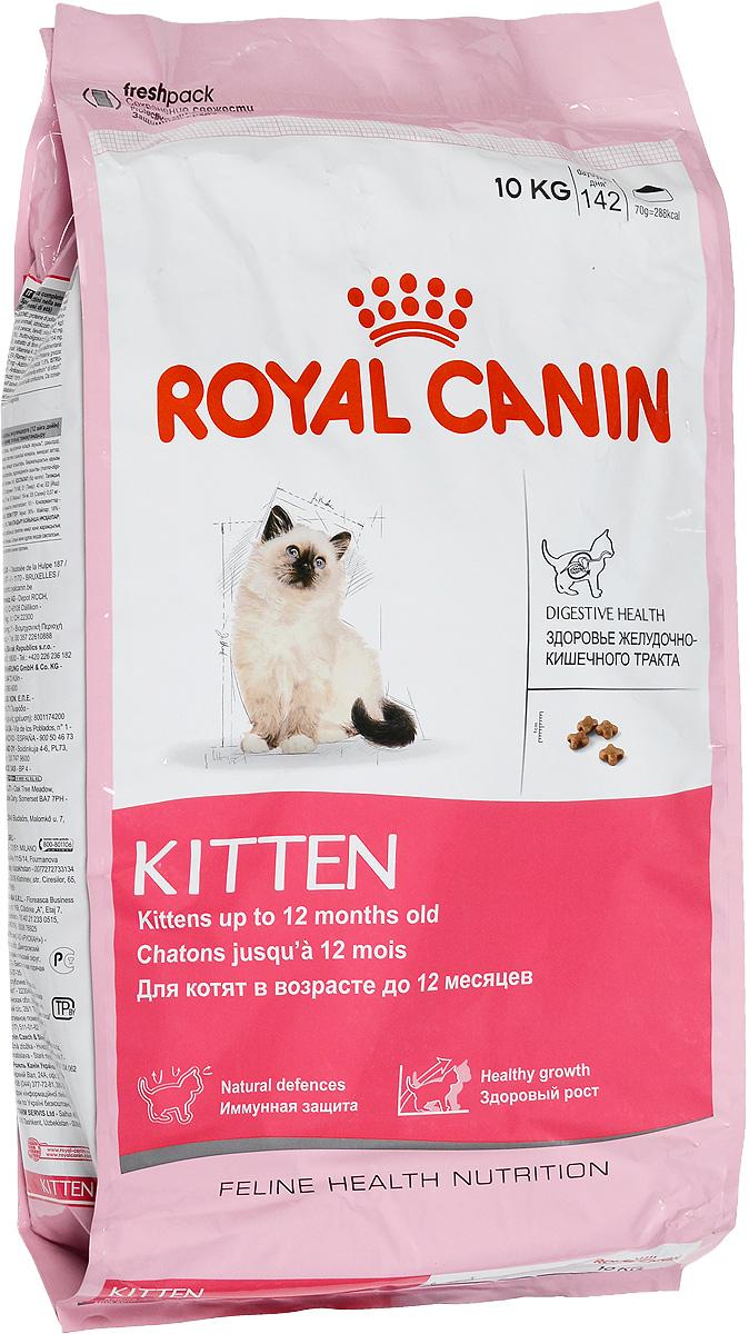 Корм сухой Royal Canin Kitten, для котят в возрасте до 12 месяцев, 10 кг00634Сухой корм Royal Canin Kitten - полнорационный корм для котят в возрасте до 12 месяцев. Здоровье пищеварительной системы. В течение периода роста пищеварительная система котенка остается несовершенной и продолжает постепенно развиваться в течение еще нескольких недель. Уникальная комбинация питательных веществ помогает поддерживать здоровое пищеварение котенка и нормализует стул. Легкоусвояемые белки (L.I.P.), адаптированное содержание клетчатки (в том числе подорожника и пребиотиков) способствует балансу кишечной микрофлоры. Естественная защита. Комплекс антиоксидантов и пребиотики, содержащиеся в продукте KITTEN, поддерживают естественные защитные силы котенка. Гармоничный рост. Сбалансированное содержание легкоусвояемых белков (L.I.P.), витаминов и минеральных веществ в продукте KITTEN способствует росту котенка, а также удовлетворяет его энергетические потребности в период интенсивного роста. LIP. Благодаря высокоусвояемым белкам...