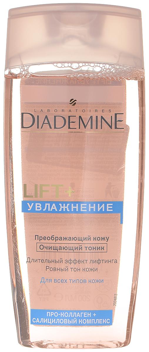DIADEMINE LIFT+ Тоник очищающий Преображающий кожу для всех типов кожи2004509