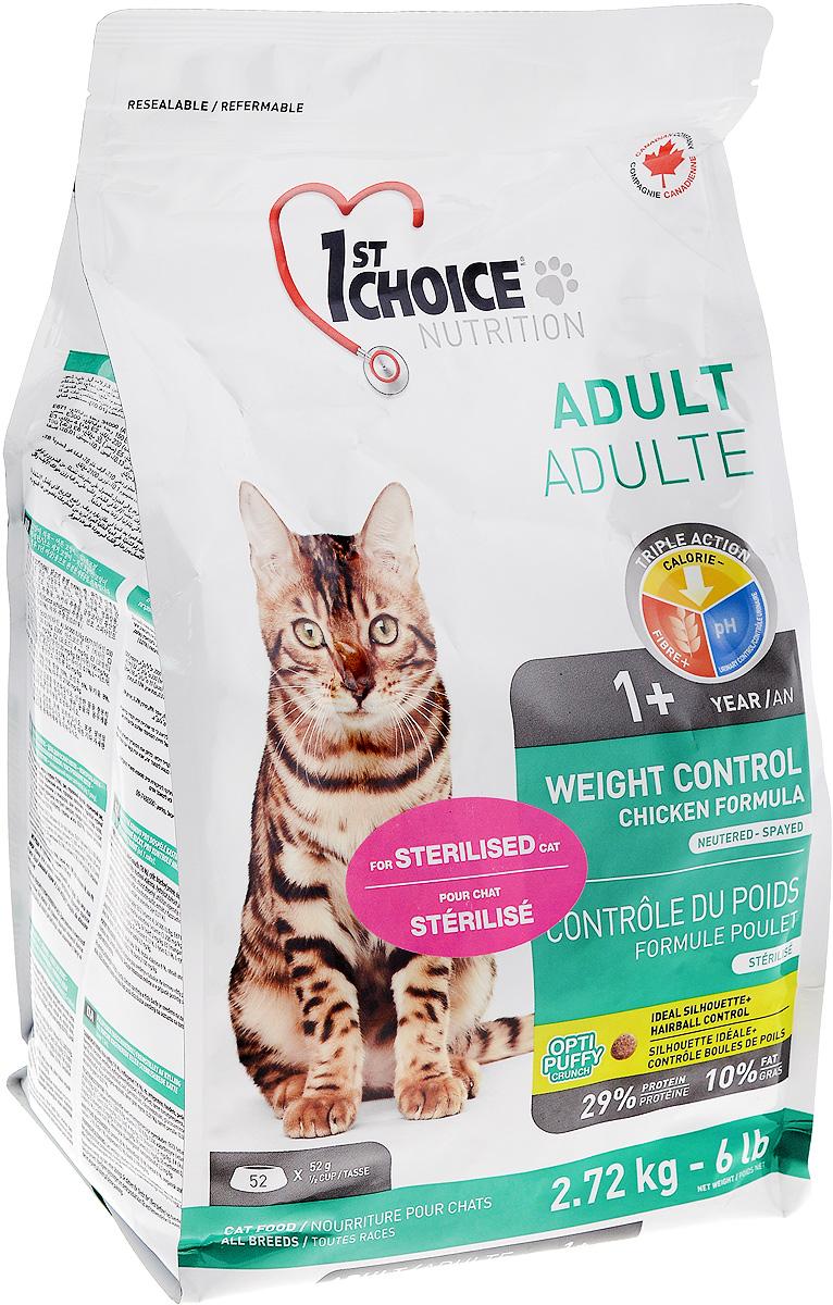 Корм сухой 1st Choice Adult для кастрированных котов и стерилизованных кошек, с курицей, 2,72 кг56676Корм сухой 1st Choice Adult с курицей разработан специально для стерилизованных и кастрированных животных, а также склонных к полноте. Низкокалорийный корм поддерживает идеальную форму. У кастрированных и стерилизованных кошек более низкий энергетический уровень обмена веществ и потребность в калориях. Низкое содержание жира в корме способствует снижению массы тела без сокращения нормы кормления. Снижение уровня активности кошки с возрастом может способствовать набору лишнего веса, эта формула удобна во всех случаях, когда необходимо ограничить количество калорий в рационе. рН - контроль помогает снизить риск образования камней в мочевыделительной системе. Клетчатка обеспечивает ощущение сытости и улучшает пищеварение. Ингредиенты: свежая курица 16%, мука из мяса курицы 16%, рис, гороховый протеин, коричневый рис, специально обработанные ядра ячменя и овса, мякоть свеклы, клетчатка гороха, гидролизат куриной печени, куриный...