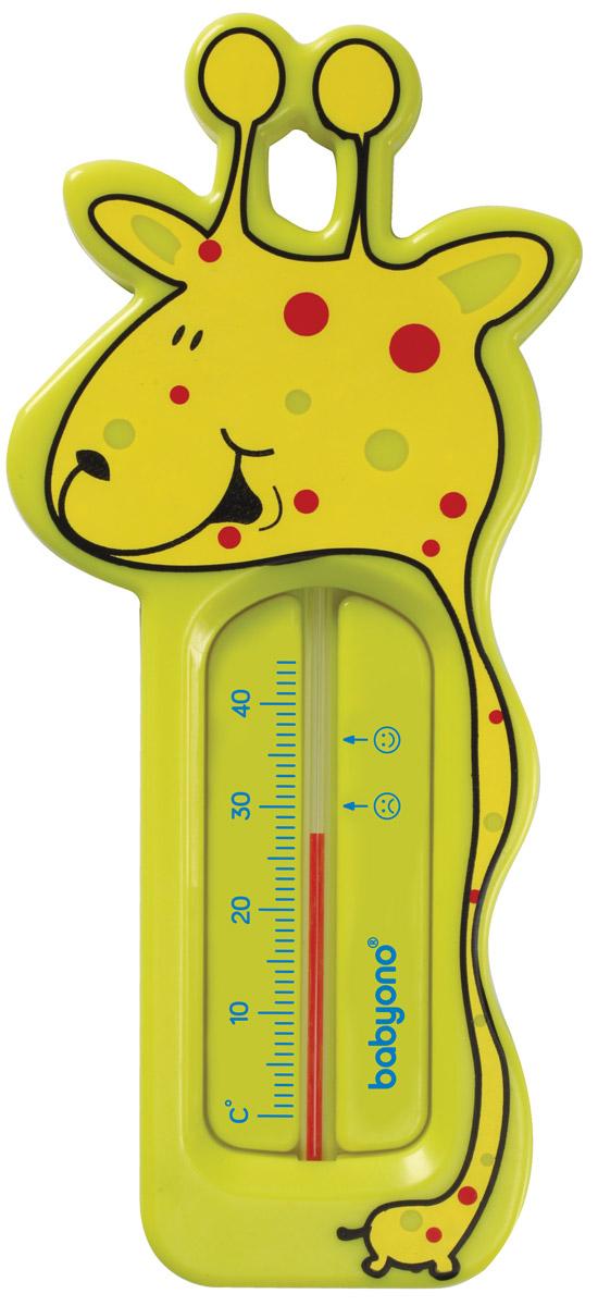 BabyOno Термометр для воды Жираф цвет салатовый770_салатовыйЗабавная форма термометра в виде улыбающегося жирафа порадует малыша во время купания, а удобная шкала поможет определить оптимальную температуру для купания. Термометр BabyOno используется для измерения температуры воды, не содержит ртути. Перед купанием убедитесь, что температура воды не выше 37 °C. Перед тем, как опустить термометр в ванну, перемешайте воду. Затем опустите термометр в воду и держите как минимум одну минуту. Термометр имеет яркий цвет, плавает на поверхности воды. Товар сертифицирован.
