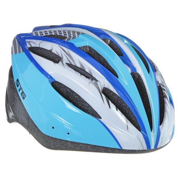 Шлем велосипедный STG MB20-2, цвет: голубой. Размер M. Х66761Х66761Велошлем STG - необходимый аксессуар каждого велосипедиста, предназначенный для защиты головы во время катания. Специальные отверстия обеспечивают оптимальную вентиляцию головы. Легкая и технологичная конструкция Out-mold гарантирует безопасность райдеров, катающихся, как в городе, так и по пересеченной местности. Велошлем STG с удобной подкладкой и застежкой, которая комфортно фиксирует шлем на голове велосипедиста - это отличный выбор для ежедневных активных поездок или безопасных прогулок по выходным.