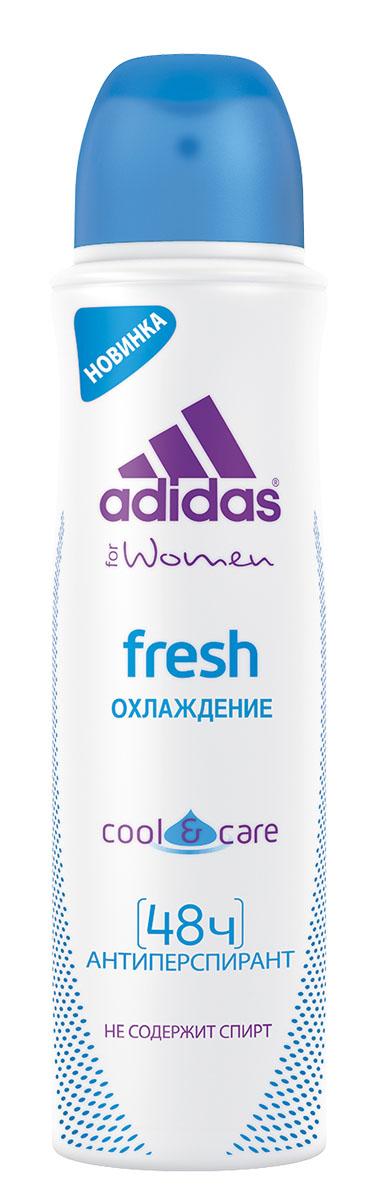 Adidas Дезодорант-антиперспирант спрей Cool&Care Fresh, женский, 150 мл3401332058/3607349682750/3607349682767Защита - 48 ч. Прекрасное сочетание ухода и защиты от пота. Легкий аромат придаст ощущение комфорта.