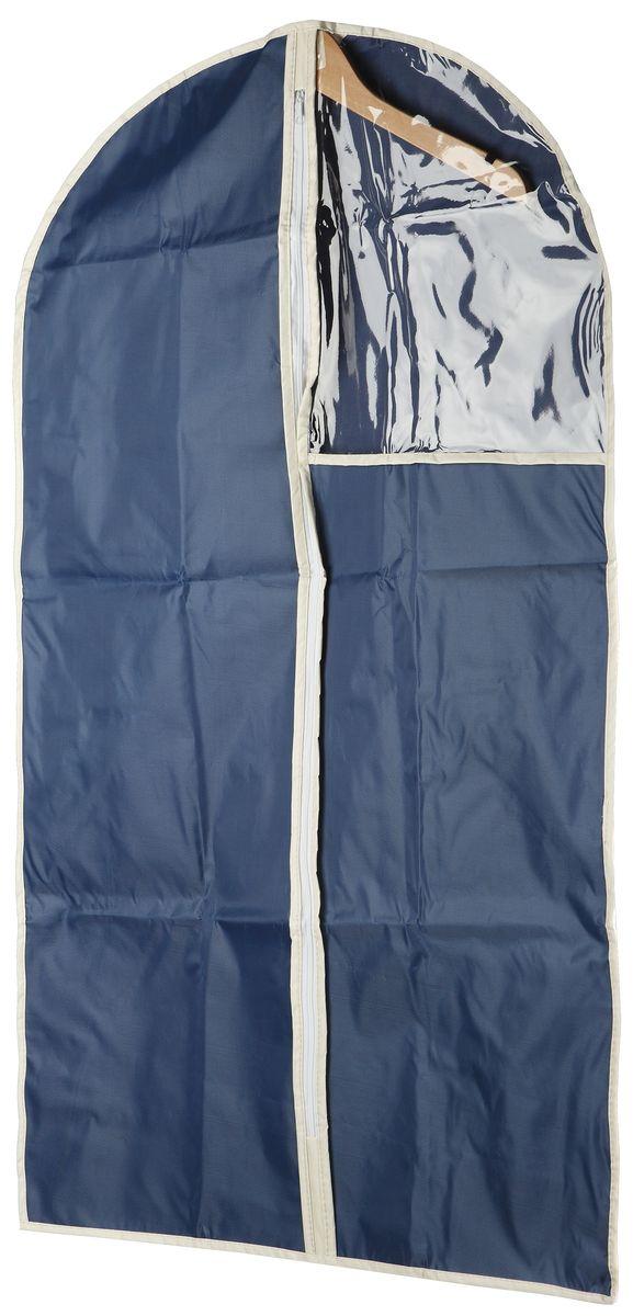 Чехол для одежды White Fox Comfort, цвет: голубой, 60 х 100 смWHHH10-354Коллекция Comfort от White Fox изготовлена из полиэстера с пропиткой. Особенность товаров в том, что их можно протирать, в них не накапливается пыль и вещи остаются чистыми. В коллекции представлены самые популярные вещи: подвесные кофры, короба с крышками и без, мягкие чехлы для вещей, чехлы для костюмов. Все изделия упакованы в компактную упаковку, которая имеет подвес. Короба складываются.