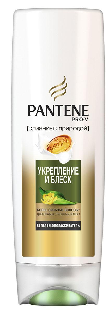 Pantene Pro-V Бальзам-ополаскиватель Слияние с природой Oil Therapy, 400 мл
