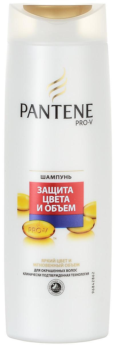 Шампунь Pantene Pro-V Защита цвета и объем, для окрашенных волос, 400 мл