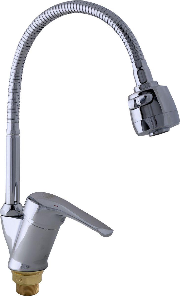 Смеситель на кухню РМС, с высоким гибким изливом. SL50-016F. Цвет: хром