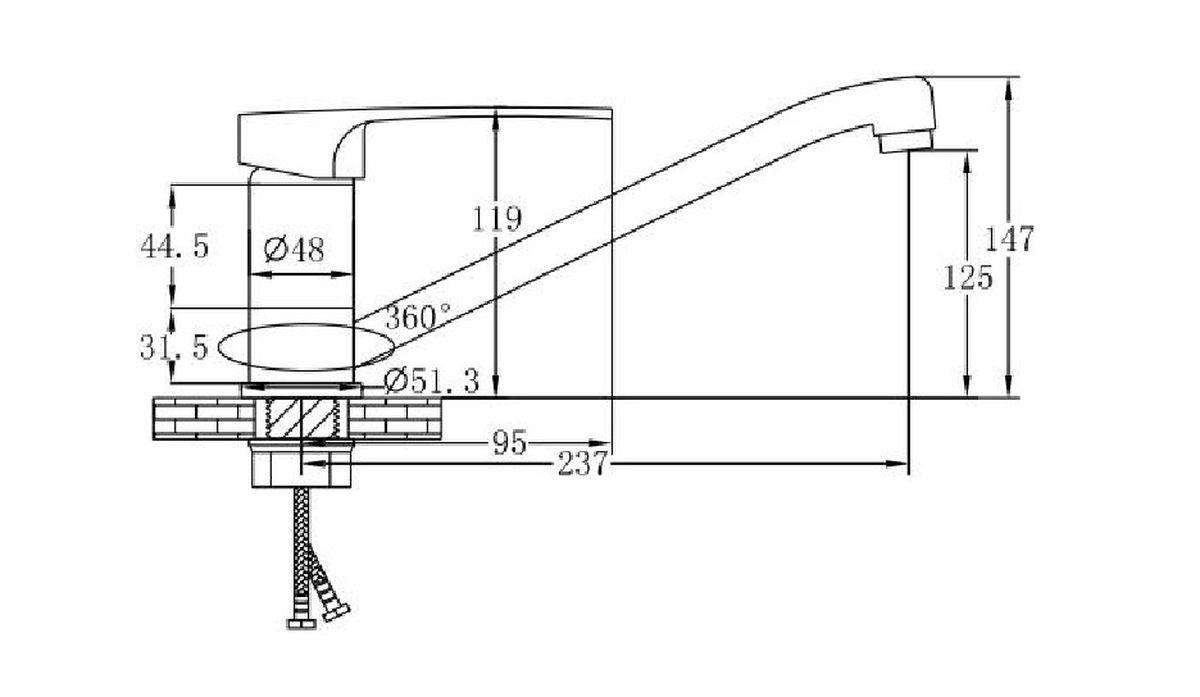 Смеситель для кухни РМС, с длинным поворотным изливом. SL77R-004FBS-25. Цвет: красный
