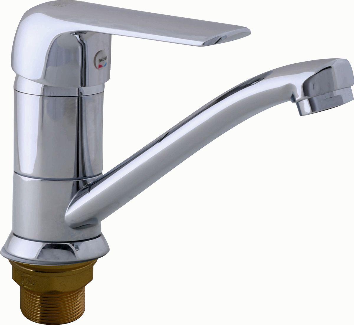 Смеситель для кухни РМС, с коротким поворотным изливом. SL84-004FBS-15. Цвет: хромSL84-004FBS-15Смеситель для кухни с коротким поворотным изливом. Картридж:керамический 35мм. Крепление:гайка. Аэратор:пластиковый. Покрытие:хром. В комплекте: гибкая подводка Особенности: - Крепление на гайке - Керамич.картридж 35мм - Аэратор пластиковый - Гибкая подводка