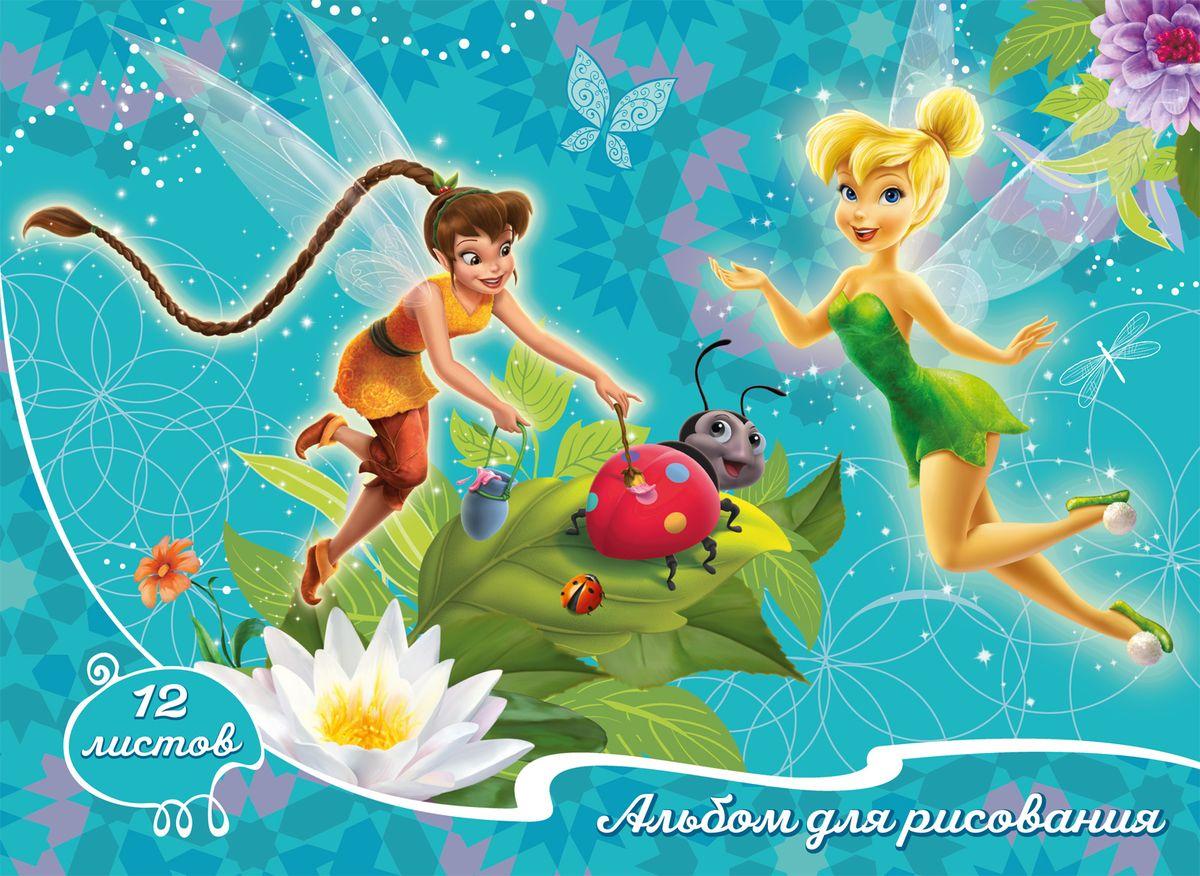 Disney Альбом для рисования Феи 12 листов 29447