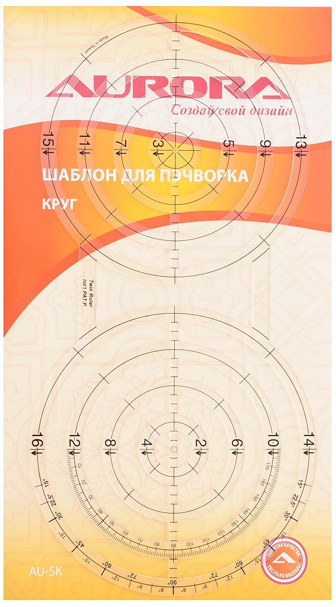 Шаблон для пэчворка Aurora КругAU-SKШаблон Aurora Круг, выполненный из прозрачного пластика, предназначен для создания геометрических форм, дизайна квилтов и изделий в стиле пэчворк. Позволяет изготовить до 10 вариантов окружностей, диаметром от 2 до 16 см. Позволяет использовать как внутреннюю, так и внешнюю сторону окружностей.
