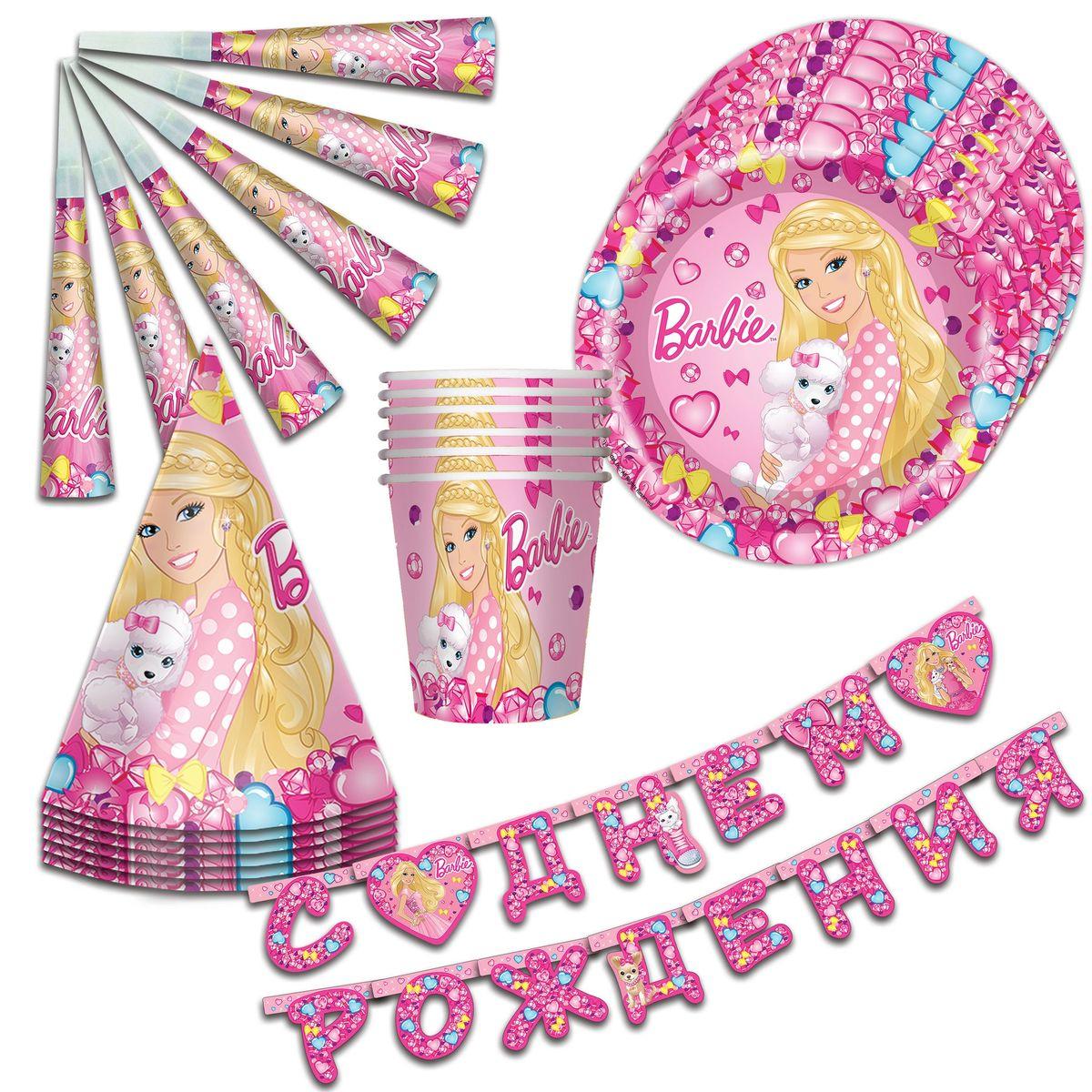 Barbie Набор бумажной посуды Барби30307С необыкновенно красивым набором Барби День Рождения юной принцессы станет по-настоящему незабываемым! Красочный дизайн с красавицей Барби и ее очаровательной собачкой поднимет настроение и детям, и даже взрослым. Гирлянда преобразит помещение, колпачки и дудочки помогут организовать множество увлекательных игр. А красивая посуда ярко украсит стол и принесет практическую пользу: бумажные одноразовые тарелки и стаканы прекрасно удерживают еду и напитки, почти невесомы, не могут разбиться, их не надо мыть. В наборе 25 предметов на 6 персон: 6 тарелок диаметром 23 см, 6 стаканов объемом 210 мл, 6 бумажных колпачков на резинках, 6 бумажных дудочек, 1 бумажная гирлянда с надписью С Днем Рождения длиной 2,5 м (высота флажков: 15 см). Вы также можете выбрать другие товары из данной серии: стаканы, тарелки, салфетки, язычки, колпаки, маски, приглашение в конверте, скатерть, маски, пакеты и др.