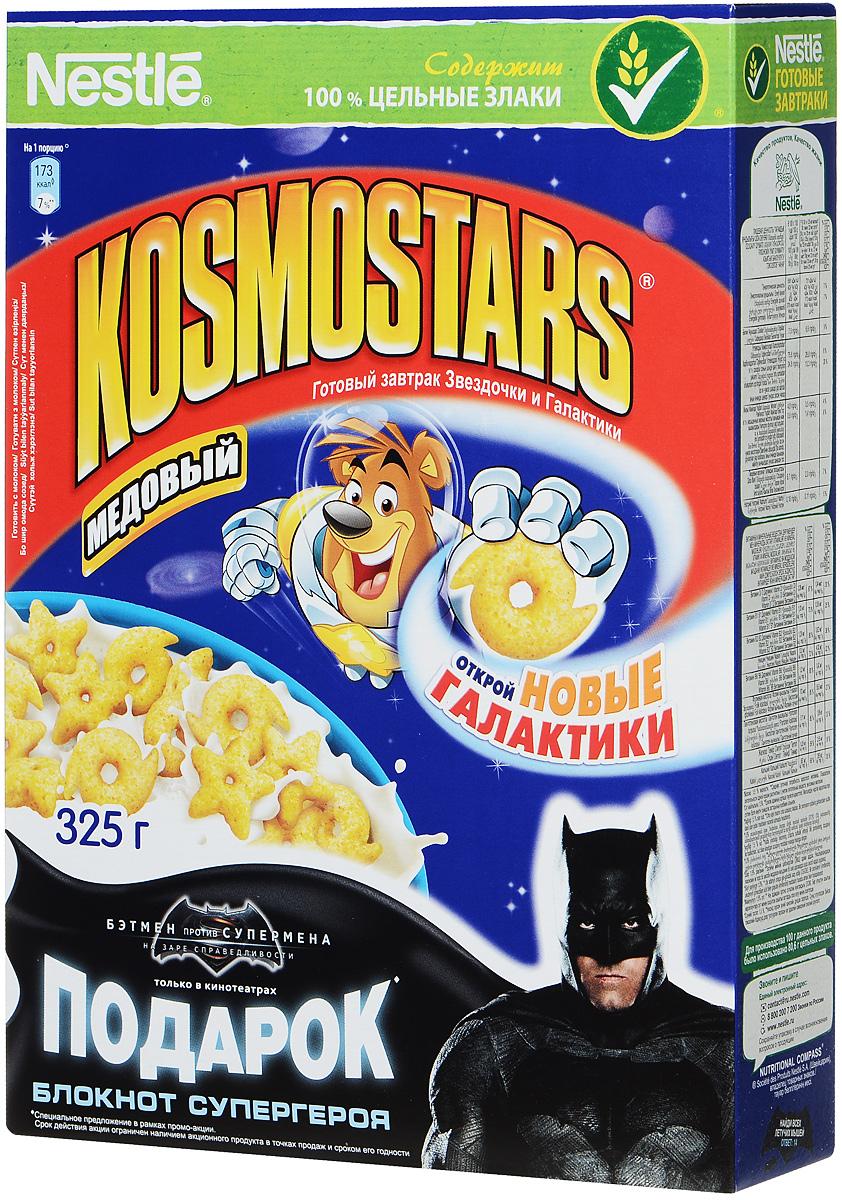Nestle Kosmostars Медовые звездочки и галактики готовый завтрак, 325 г12156117Готовый завтрак Nestle Kosmostars Медовые звездочки и галактики - полезный, быстрый и вкусный способ получить заряд позитива и энергии на все утро как для юных космонавтов, так и для их родителей. Готовый завтрак содержит цельные злаки, натуральный мед, витамины и минеральные вещества. Цельные злаки играют важную роль в рационе питания детей, они содержат полезные для здоровья вещества: сложные углеводы, витамины, минеральные вещества и клетчатку (пищевые волокна). Рекомендуется употреблять с молоком, кефиром, йогуртом или соком.