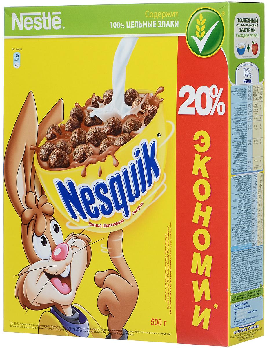 Nestle Nesquik Шоколадные шарики готовый завтрак, 500 г12156116Готовый завтрак Nestle Nesquik Шоколадные шарики - такой вкусный и невероятно шоколадный завтрак! Тарелка полезного для здоровья готового завтрака Nesquik в сочетании с молоком - это прекрасное начало дня. В состав готового завтрака Nesquik входят цельные злаки (природный источник клетчатки), а также он обогащен 7 витаминами, железом и кальцием, которые помогают расти здоровым и умным. Какао - секрет волшебного шоколадного вкуса Nesquik, который так нравится детям. Дети любят готовый завтрак Nesquik за чудесный шоколадный вкус, а мамы - за его пользу. Рекомендуется употреблять с молоком, кефиром, йогуртом или соком.