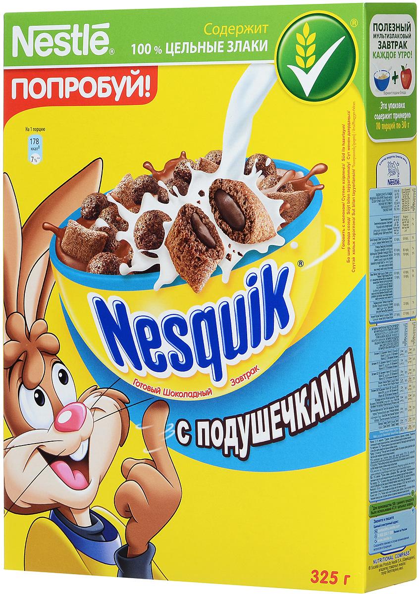 Nestle Nesquik Шоколадные шарики и подушечки готовый завтрак, 325 г12131509Nestle Nesquik Шоколадные шарики и подушечки - это уникальный готовый завтрак, который состоит из шоколадных шариков и вкусных подушечек с шоколадной начинкой. Тарелка полезного для здоровья готового завтрака Nesquik в сочетании с молоком - это прекрасное начало дня. Готовый завтрак Nesquik содержит цельные злаки (природный источник клетчатки), которые играют важную роль в ежедневном рационе питания детей и взрослых. Они содержат полезные для здоровья вещества - сложные углеводы, пищевые волокна, а также витамины и минеральные вещества. Готовый завтрак обогащен 7 витаминами, железом и кальцием, которые помогают расти здоровым и умным. Какао - секрет волшебного шоколадного вкуса Nesquik, который так нравится детям. Дети любят готовый завтрак Nesquik за чудесный шоколадный вкус, а мамы - за его пользу. Рекомендуется употреблять с молоком, кефиром, йогуртом или соком.