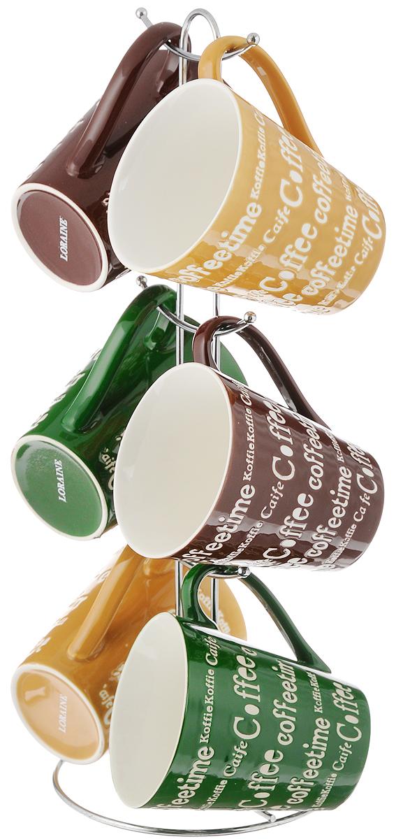 Набор кружек Loraine, цвет: желтый, зеленый, коричневый, 7 предметов. 2466224662_желтый, зеленый, коричневыйНабор Loraine состоит из шести кружек, изготовленных из керамики. Изящный дизайн придется по вкусу и ценителям классики, и тем, кто предпочитает утонченность и изысканность. Он настроит на позитивный лад и подарит хорошее настроение с самого утра. В комплекте - металлическая подставка с шестью крючками для подвешивания кружек. Набор Loraine идеальный и необходимый подарок для вашего дома и для ваших друзей в праздники, юбилеи и торжества. Подходит для использования в микроволновой печи и холодильнике, также можно мыть в посудомоечной машине. Объем кружек: 340 мл. Диаметр кружки по верхнему краю: 9 см. Высота стенки кружки: 10 см. Размер подставки: 14 х 14 х 37 см.
