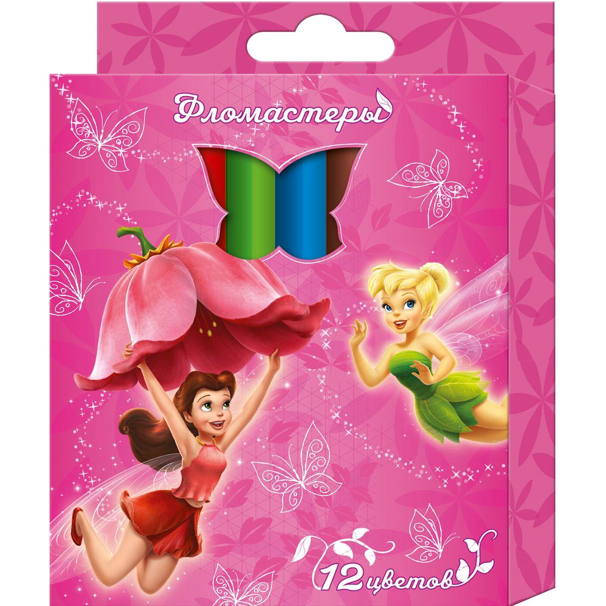 Disney Набор фломастеров Феи 12 цветов28991Набор цветных фломастеров Disney Феи идеально подходит для рисования и раскрашивания. Он поможет маленькой художнице создать яркие картинки, а упаковка с любимыми героями будет долгое время радовать малышку. В набор входит 12 разноцветных фломастеров с вентилируемыми колпачками, совершенно безопасными для здоровья детей. Диаметр корпуса каждого фломастера 0,8 см. Фломастеры изготовлены из материала, обеспечивающего прочность корпуса и препятствующего испарению чернил, благодаря этому они имеют гарантированно долгий срок службы. Корпус фломастера не сломается, даже если согнуть его пополам.