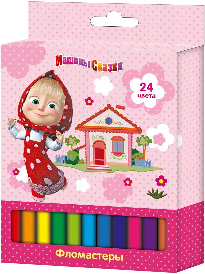 Маша и Медведь Набор фломастеров Машины сказки 24 цвета
