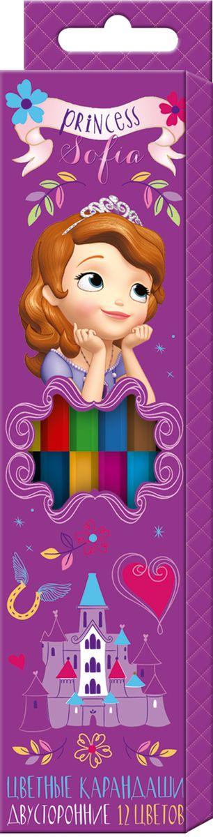 Disney Набор карандашей София двухсторонние 6 шт 12 цветов29075Яркие карандаши ТМ Disney София Прекрасная помогут юной художнице создавать красивые картинки, а любимые герои вдохновят малышку на новые интересные идеи. В набор входит 6 цветных двухсторонних карандашей, позволяющих рисовать 12 цветами: на одном карандаше располагаются 2 цвета с разных сторон. Цветные карандаши идеально подходят для рисования, письма и раскрашивания. Яркие линии получаются без сильного нажима. Благодаря высококачественной древесине, карандаши легко затачиваются. Прочный грифель не крошится при падении и не ломается при заточке. Состав: древесина, цветной грифель. Длина карандаша: 17,5 см: толщина грифеля: 0,3 см. Срок годности не ограничен.