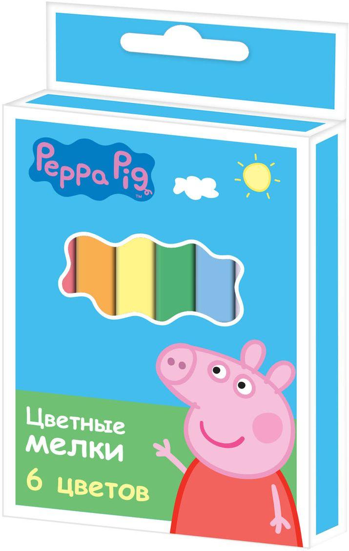 Peppa Pig Мелки Свинка Пеппа с квадратным сечением 6 цветов29094Набор цветных мелков ТМ Свинка Пеппа поможет детям создавать яркие большие картины на асфальте и других шероховатых поверхностях, развивая при этом творческие способности, воображение, цветовосприятие и моторику рук. В набор входит 6 цветных мелков с удобным квадратным сечением. Мелки имеют яркие цвета, прочны, устойчивы к стиранию, не крошатся в руках. Состав: мел. Срок службы не ограничен.