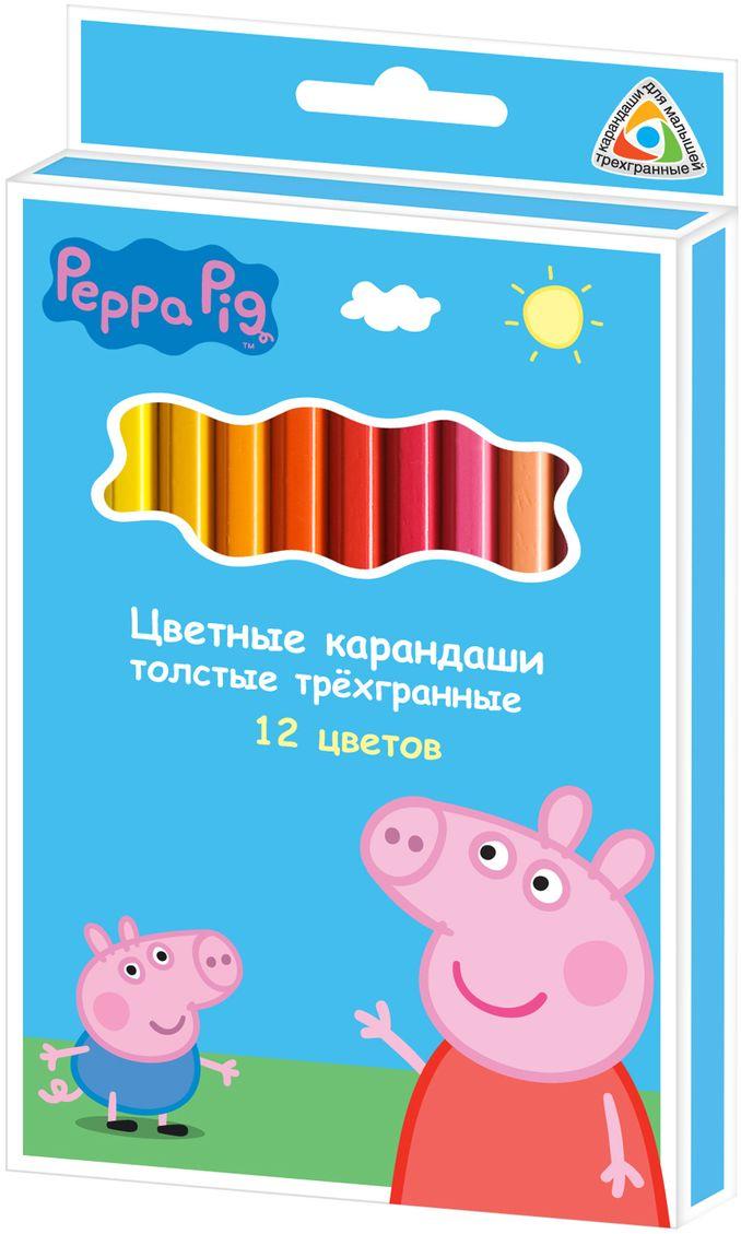Peppa Pig Набор цветных карандашей Свинка Пеппа 12 цветов29109В набор Peppa Pig Свинка Пеппа входят 12 толстых трехгранных карандашей, предназначенных для самых маленьких художников. Трехгранный корпус карандаша позволяет каждому пальчику расположиться на своей грани, что не дает детской ручке уставать и вырабатывает у малыша привычку правильно держать пишущие принадлежности. Благодаря такой форме карандаши не скатываются со стола во время рисования. Яркие линии получаются без сильного нажима, поэтому карандаши идеально подходят для рисования, письма и раскрашивания. Благодаря высококачественной древесине они легко затачиваются обычной подходящей по размеру точилкой. Прочный грифель не крошится при падении и не ломается при заточке. Длина карандаша: 17,5 см; толщина карандаша: 1 см; толщина грифеля; 0,4 см.
