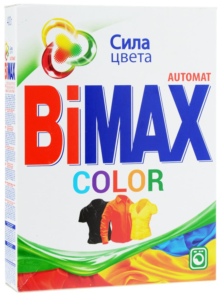 Стиральный порошок BiMax Color, автомат, 400 г520-1Стиральный порошок BiMax Color предназначен для замачивания и стирки изделий из цветных хлопчатобумажных, льняных, синтетических тканей, а также тканей из смешанных волокон. Не предназначен для стирки изделий из шерсти и натурального шелка. Порошок имеет пониженное пенообразование, содержит биодобавки и перекисные соли. BiMax сохраняет цвета ваших любимых вещей даже после многократных стирок. Эффективно удаляет загрязнения и трудновыводимые пятна, а также защищает структуру волокон ткани и препятствует появлению катышек. Подходит для стиральных машин любого типа и ручной стирки. Товар сертифицирован.