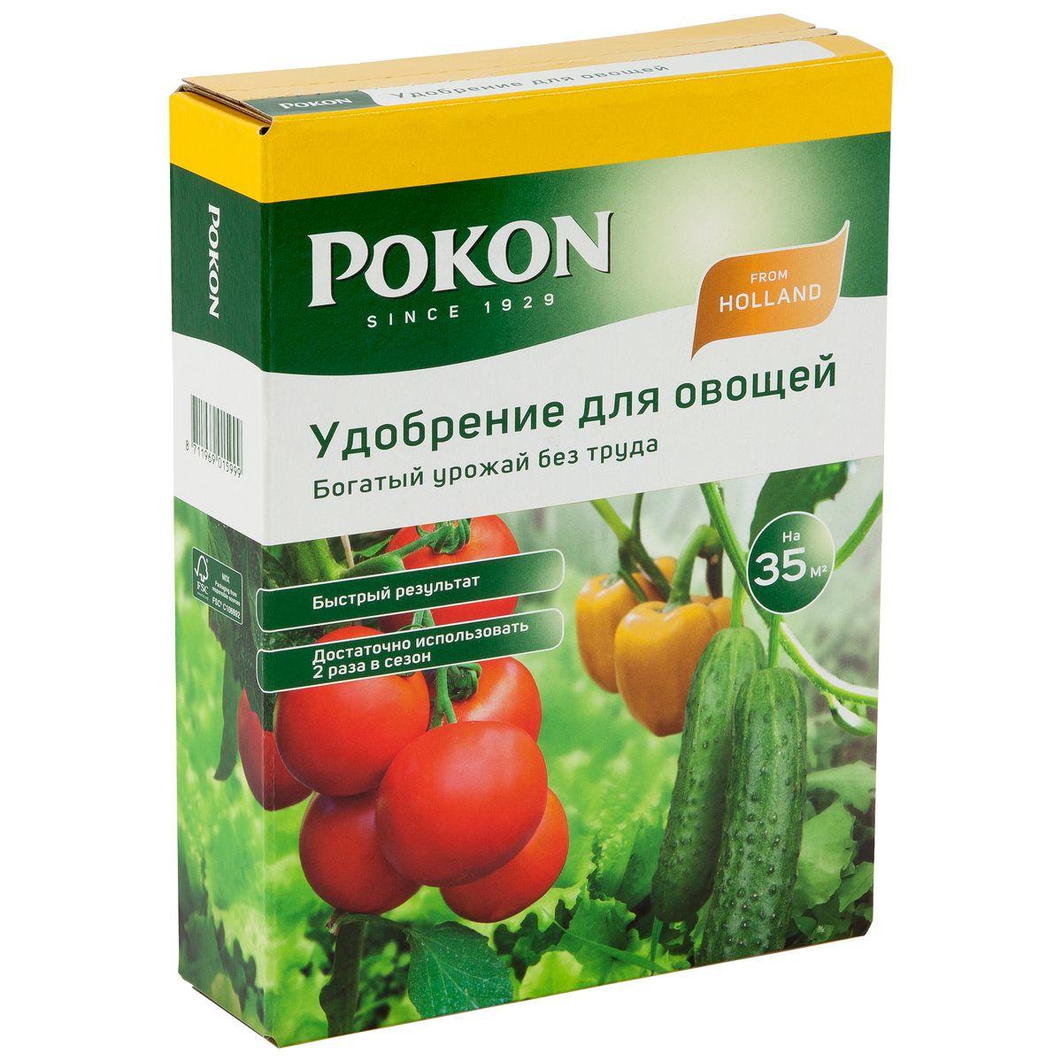 Удобрение Pokon для овощей, 1 кг