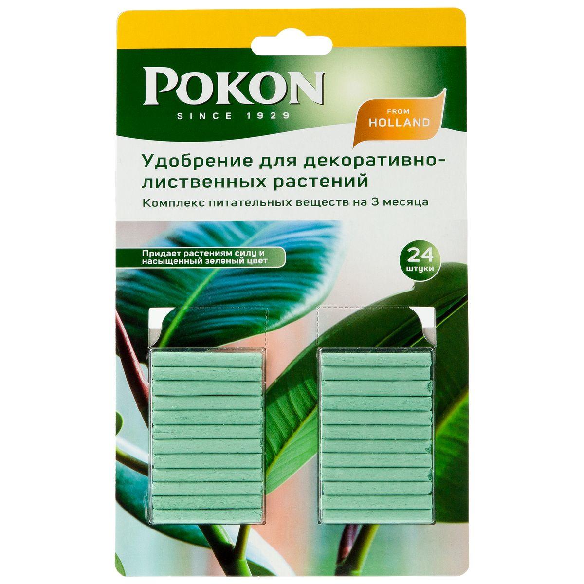 Удобрение Pokon для декоративно-лиственных растений, в палочках, 24 шт8711969016019Удобрение Pokon для декоративно-лиственных растений в палочках: NPK 12 + 6 + 8. Удобрение в палочках Pokon содержит тщательно подобранные питательные вещества, сбалансированные для подкормки всех видов декоративно-лиственных и пальмовых растений. Эта высококачественная смесь исключает риск корневых ожогов. Инструкция по применению: - Измерьте диаметр горшка с растением и определите нужное количество палочек по прилагаемой таблице. - Полностью воткните палочки в грунт, равномерно распределив их вокруг растения. - Полейте грунт, и удобрение немедленно начнет действовать. - Добавляйте новые палочки каждые три месяца. Состав: 12% — общее содержание азота (N); 2% — мочевинный азот; 10% — аммонийный азот; 6% — безводная фосфорная кислота (P2O5), растворимая в нейтральном цитрате аммония и воде; 8% — водорастворимый оксид калия (K2O). Удобрение соответствует нормам ЕС.