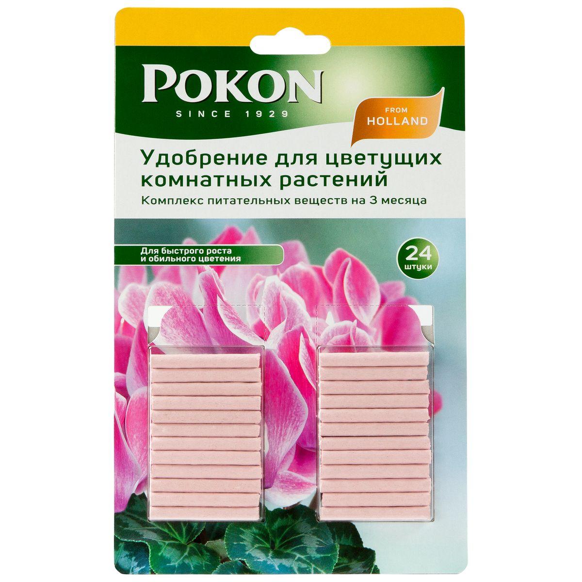 Удобрение Pokon для цветущих растений, в палочках, 24 шт8711969016033Удобрение Pokon для цветущих растений в палочках: NPK 8 + 10 + 14. Удобрение в палочках Pokon содержит тщательно подобранные питательные вещества, сбалансированные для подкормки всех видов цветущих растений. Эта высококачественная смесь исключает риск корневых ожогов. Инструкция по применению: - Измерьте диаметр горшка с растением и определите нужное количество палочек по прилагаемой таблице. - Полностью воткните палочки в грунт, равномерно распределив их вокруг растения. - Полейте грунт, и удобрение немедленно начнет действовать. - Добавляйте новые палочки каждые три месяца. Состав: 8% — общее содержание азота (N); 1% — нитратный азот; 0,5% — аммонийный азот; 6,5% — мочевинный формальдегид; 10% — безводная фосфорная кислота (P2O5), растворимая в нейтральном цитрате аммония и воде; 14% — водорастворимый оксид калия (K2O). Удобрение соответствует нормам ЕС.