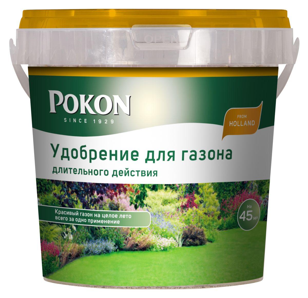 Удобрение Pokon для газонов длительного действия, 900 г