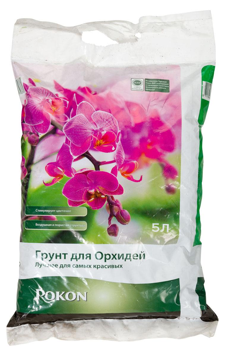 Грунт Pokon для орхидей, 5 л