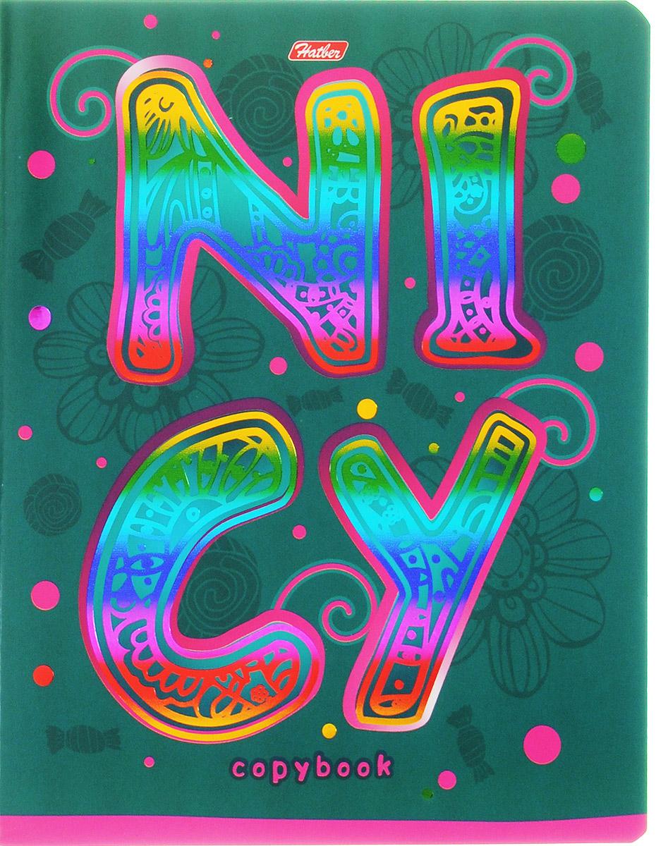 Hatber Тетрадь Nicy 48 листов в клетку48Т5фВ1_14555Тетрадь Hatber Nicy отлично подойдет для занятий школьнику, студенту или для различных записей. Обложка, выполненная из плотного картона, украшена тиснением радужной фольгой. Игра разноцветных металлизированных переливов в сочетании с оригинальными узорами дарит тетрадке магический эффект. Внутренний блок тетради, соединенный металлическими скрепками, состоит из 48 листов белой бумаги в голубую клетку с полями.