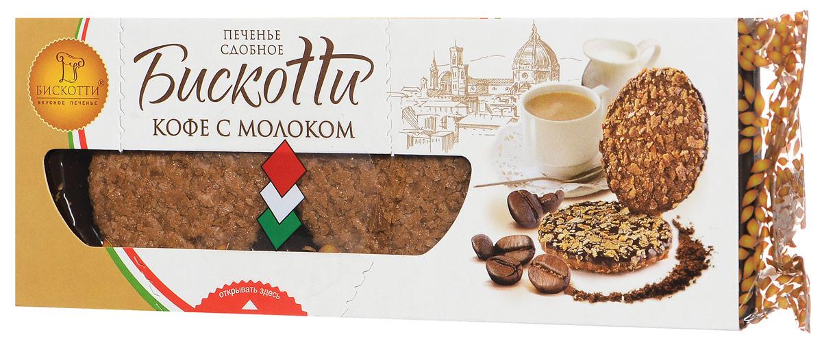 """Бискотти """"Кофе с молоком"""" печенье сдобное, 85 г ищд452"""