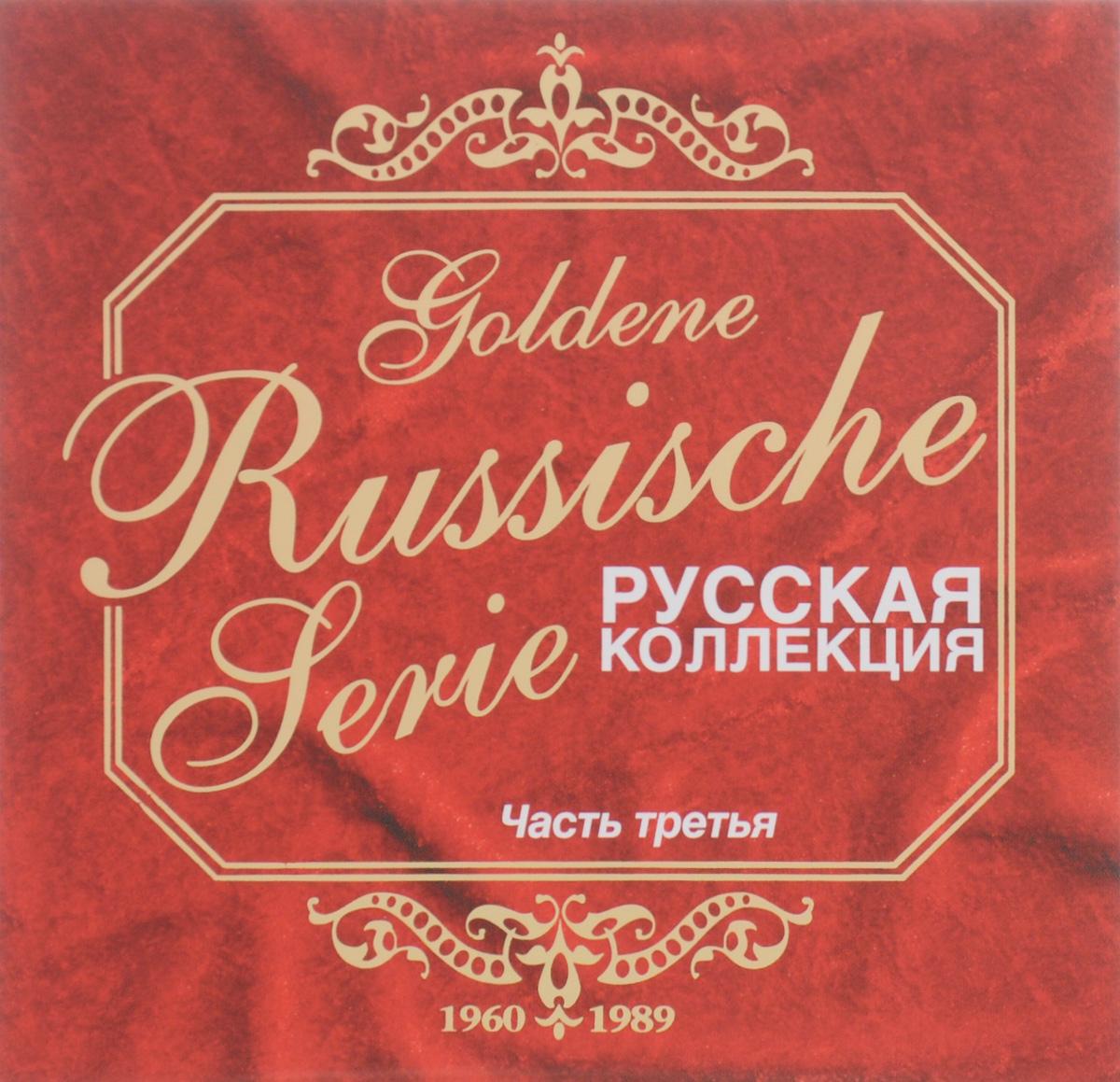 Zakazat.ru Die Goldene Russische Serie. Ausgabe 3