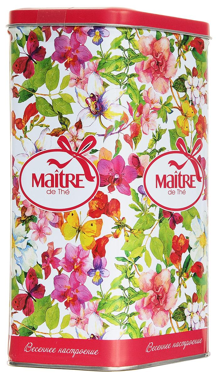Maitre Весеннее настроение черный листовой чай, 90 гбаж049Maitre Весеннее настроение - это черный байховый кенийский среднелистовой чай с нежно-фиолетовыми цветками мальвы, лепестками белой и желтой календулы и красно-оранжевого сафлора. Приятный вкус и нежный аромат напитка создадут весеннее настроение. Жестяная банка с ярким, праздничным, весенним дизайном сделает чай замечательным подарком для ваших друзей и близких.