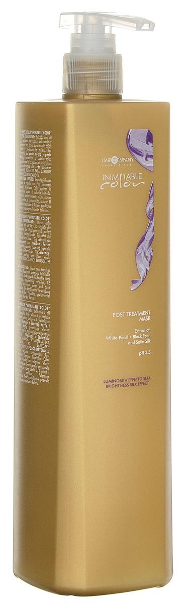 Hair Company Маска стабилизирующая Professional Inimitable Color Post Treatment Mask 1000 мл253998/LB12052 RUSINIMITABLE Color Post Treatment Mask. Предназначена для восстановления структуры волос, которые повреждены в результате химического воздействия, осветления, окрашивания и выпрямления. Средство обладает мягким рН = 3,5, который способствует полному восстановлению поврежденных окрашенных волос. Экстракты белого жемчуга и шелка, УФ-фильтры и витамин F, входящие в состав средства питают, оздоравливают и укрепляют волосы. Аминокислоты средства обогащают волосы и предотвращают окислительные процессы. В результате применения маски Hair Company Inimitable color post treatment mask делают волосы шелковистыми, блестящими и послушными, волосы защищены от вымывания и выгорания. Возобновляется здоровый гидробаланс волос и кожи головы, приглаживается кутикула. Волосы возвращают свою упругость и силу.