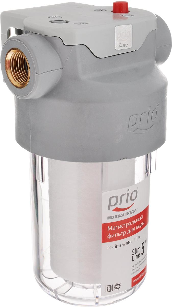 Фильтр для холодной воды Prio Новая вода