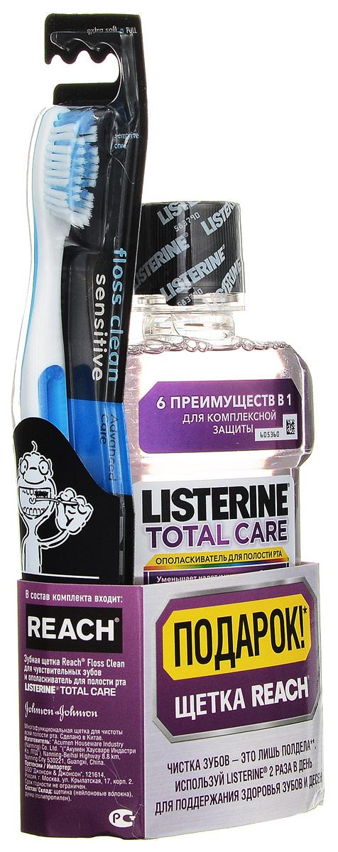 Listerine Ополаскиватель для полости рта Total Care, 250 мл + подарок зубная щетка82214