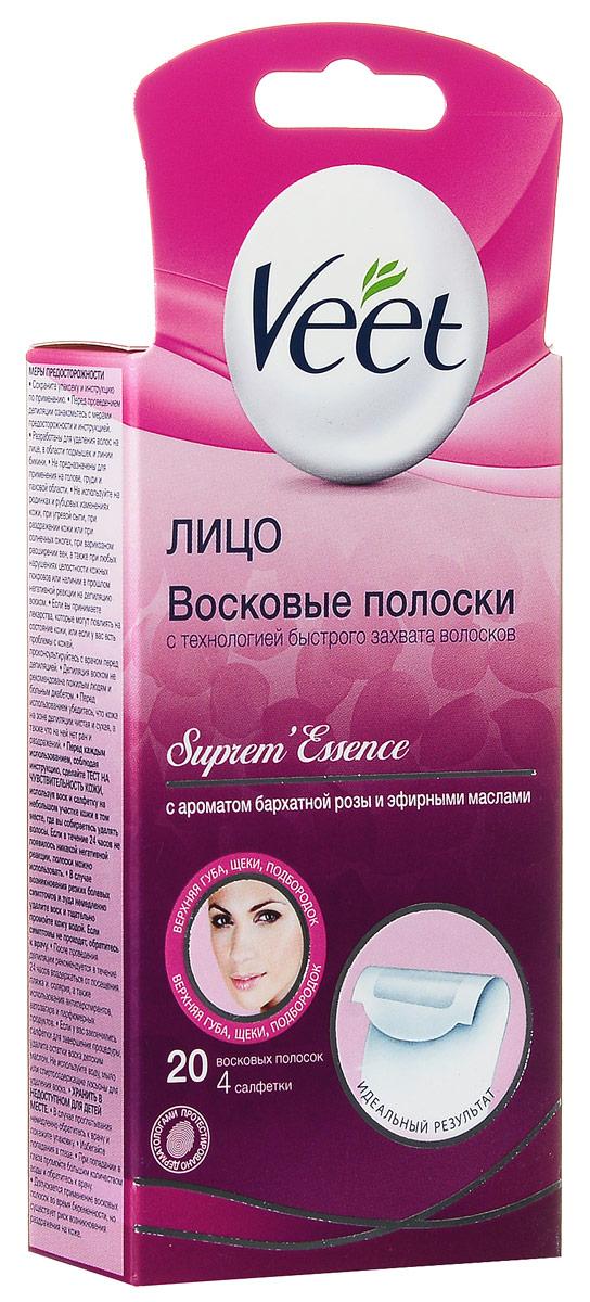 Veet Suprem Essence Восковые полоски для чувствительных участков тела, 20 шт, 4 салфетки