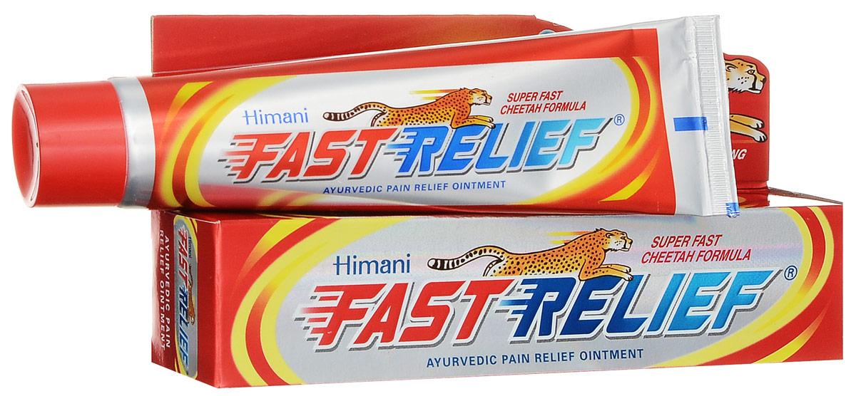 Фаст релиф, средство для суставов, 50гр114257Мазь Фаст Релиф Химани - Быстрое избавление от боли! Аюрведическая формула с мощным обезболивающим действием.