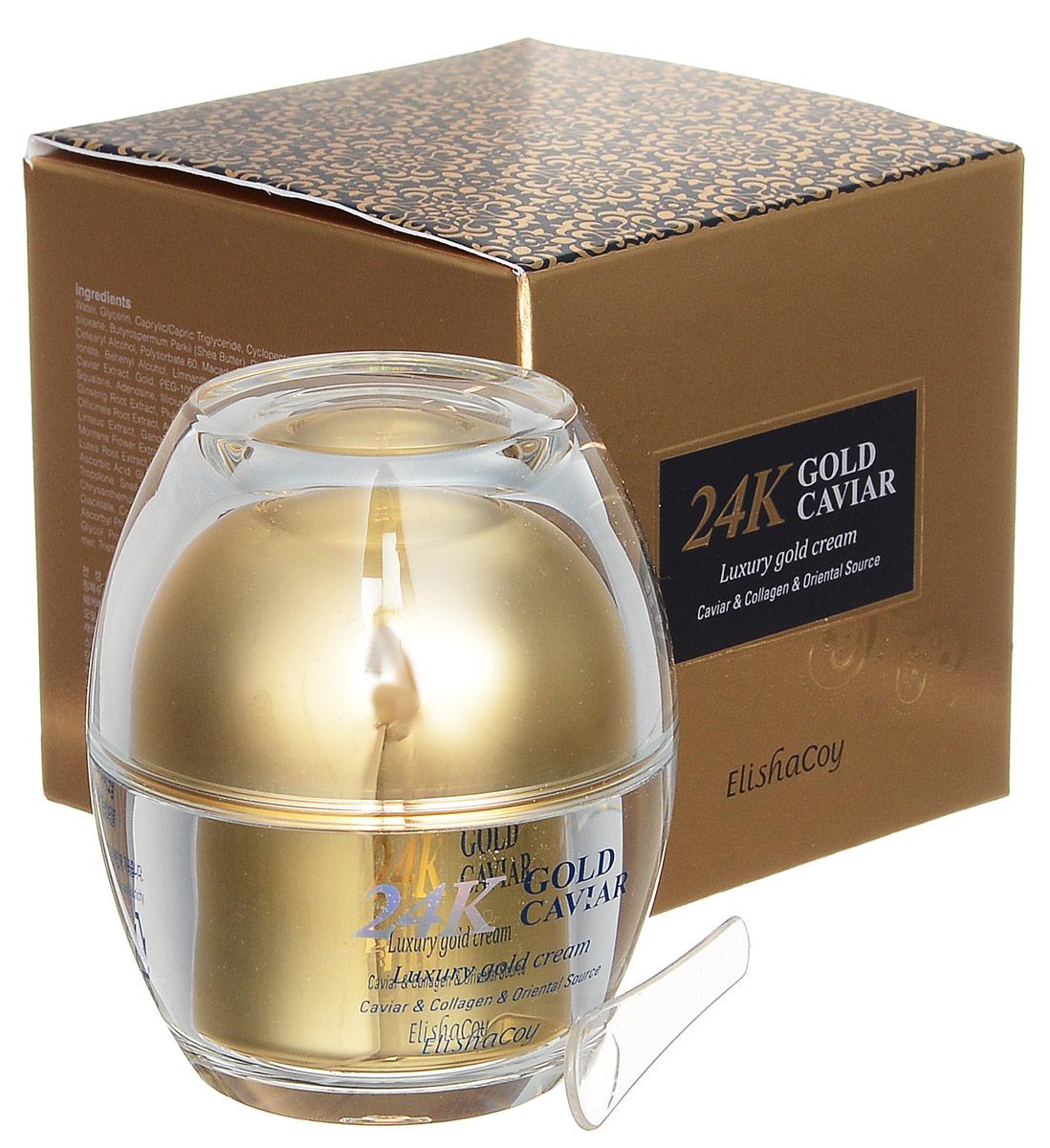 Elisha Coy Крем с экстрактом икры и частицами 24к золота, 50 г8809266951758Крем с экстрактом икры и частицами 24к золота восстанавливает и усиливает барьерные функции кожи, обладает легкой, нелипкой текстурой и хорошо впитывается.Подходит для всех типов кожи. Крем содержит экстракт икры,которая богата витаминами(A D E F) протеинами,ценными микроэлементами(калий,магний,натрий,фосфор,железо)полинасыщенными жирными омега-3 кислотами.Экстракт икры интенсивно увлажняет,сокращает морщины,повышает упругость и эластичность кожи лица.Крем интенсивно питает кожу благодаря входящим в состав сквалену, маслу ши, маслу семян макадамии, богатому растительному комплексу из экстрактов трав. Ниацинамид, аденозин и комплекс пептидов (Dipeptide Diaminobutyroyl Benzylamide Diacetate(SYN-AKE), Copper Tripeptide-1, Human Oligopeptide-1) борются с возрастными изменениями, дарят коже сияние и упругость.Средство содержит частицы 24к золота, которые способствуют обновлению кожи лица и придают сияние.
