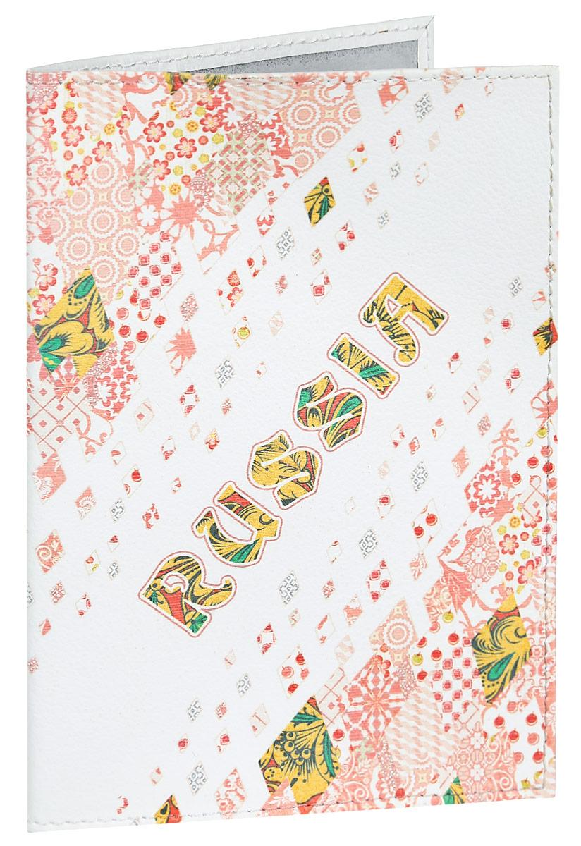 Обложка для паспорта женская Perfecto Russia-Pink, цвет: белый, светло-оранжевый, желтый. PS-GL-0023PS-GL-0023_оранжевыйСтильная обложка для паспорта Perfecto Russia-Pink изготовлена из натуральной кожи и оформлена надписью Russia и оригинальным принтом. Внутри размещены два боковых кармана из ПВХ. Обложка для паспорта поможет сохранить внешний вид ваших документов и защитить их от повреждений, а также станет стильным аксессуаром.