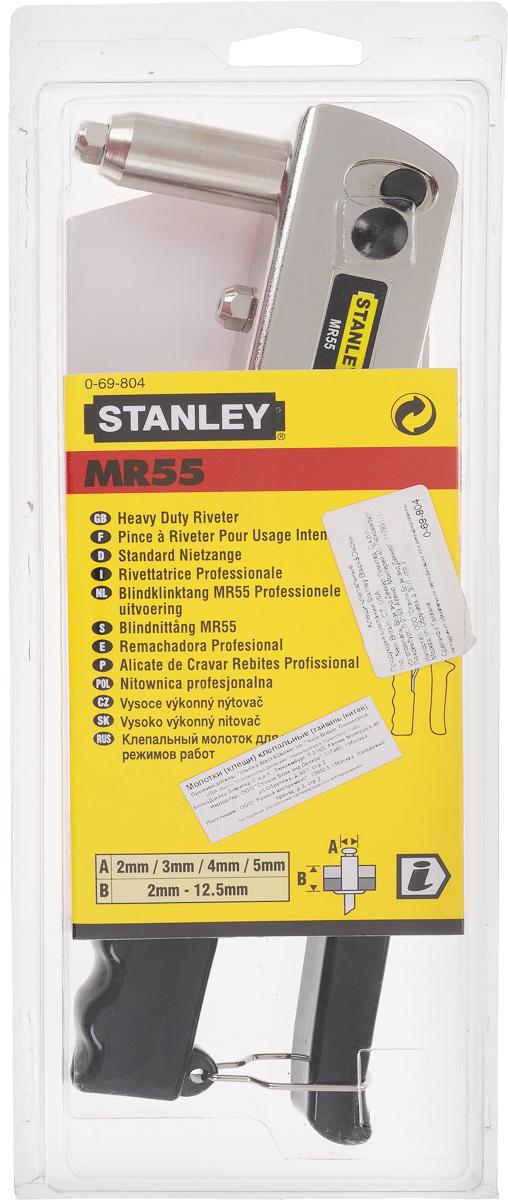 Заклепочник Stanley MR55, цвет: черный, стальной0-69-804_черныйЗаклепочник Stanley предназначен для крепления вытяжных алюминиевых и стальных заклепок. Является удобным инструментом для соединения деталей в труднодоступных местах. Обладает прочным корпусом с удобными рукоятками. На рукояти расположен запор для фиксации в нерабочем состоянии. Размеры заклепок: 2 мм, 3 мм, 4 мм, 5 мм.