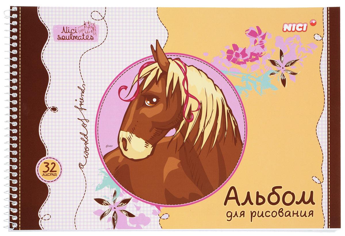 Hatber Альбом для рисования Грациозные лошадки 32 листа 15236 32А4Всп_15236